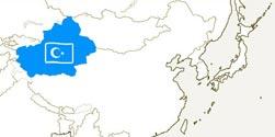 日本とウイグル(東トルキスタン)