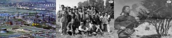 新疆生産建設兵団
