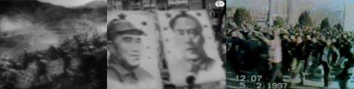 中国政府による弾圧
